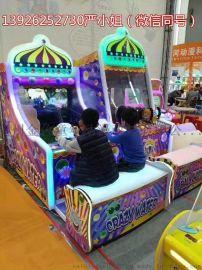 上海宝贝射水游戏机 儿童投币射水机指定经销商
