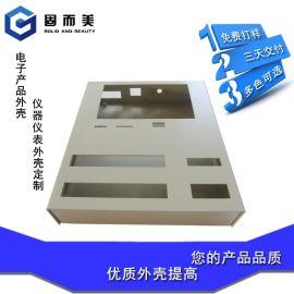 通选产品设备外壳电子模块外壳定制加工金属加工