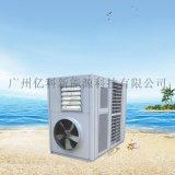 【熱泵】【海産品】整體式熱泵烘幹除濕機設備