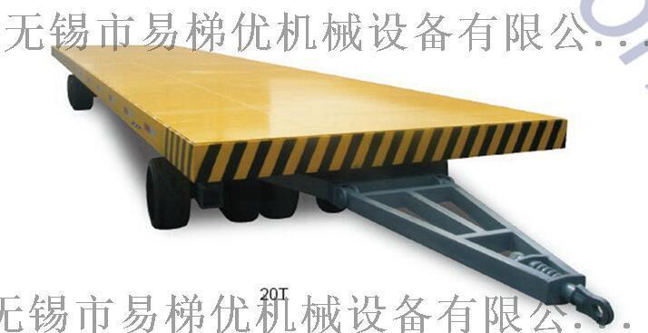 ETU易梯优,平板拖车 牵引平板拖车 重型平板四轮拖车 平板手推车