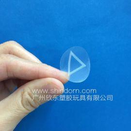 国际标准包装用 盲人识别标 三角形盲人专用标贴