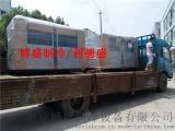 天津液壓油冷卻機,天津油冷機,天津冷油機