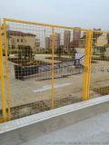 车间隔离网生产厂家-北京车间隔离网厂家