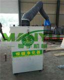 焊接煙塵淨化器廠家曼宇供應焊煙淨化器
