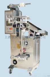 供应螺丝包装机 五金机械品种包装机 汽车配件包装机