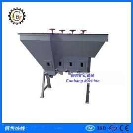 水力分级机 典瓦式槽型水力分级机 筛板式分级机