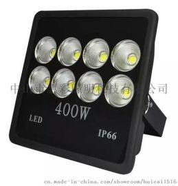 300W欧司朗芯片投光灯 300W高杆灯  集成投光灯 300W隧道灯
