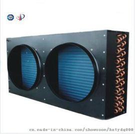 定制双风道冷库用冷凝器规格多可定制 选择性大厂家直销