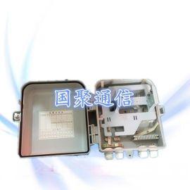 塑料光纤分纤箱-闪电发货产品特点