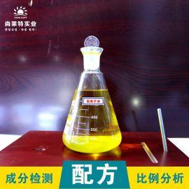 尚莱特新型甲醇醇基燃料油供应商