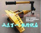 手動液壓彎管機 小型折彎機 百一直銷