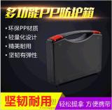 KY001 230*180*45mm 廠家直銷 菜花黃透明塑料工具盒 零件塑料盒 手提塑料盒子,禮品包裝盒
