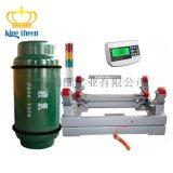 碳钢气瓶秤3T 5T化工 纺织染印 圆罐秤 厂家供应