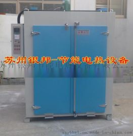 金属模具预热烘箱 工业模具烘箱 节能型模具烘烤箱