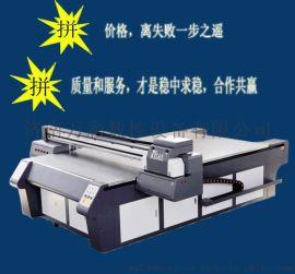 UV打印机涂层 平板打印机涂层 万能打印机使用涂层