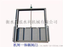 钢制渠道闸门 800 电动渠道闸门 电动双向水闸门 钢制闸门