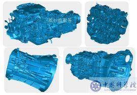 东莞深圳机械零件三维扫描抄数服务手持式三维扫描仪中科院