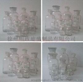试剂瓶玻璃透明药剂瓶棕色广口瓶玻璃瓶小口调剂瓶实验瓶样品展示
