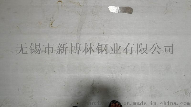 天津310S太钢耐高温不锈钢板材