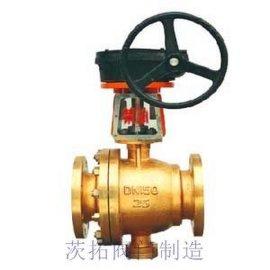 上海QY347F蝸輪氧氣球閥,鋼廠  球閥