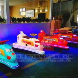 广场亲子飞机彩灯碰碰车儿童游乐设备游乐场电动玩具