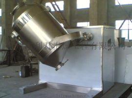 江苏厂家供应SYH 系列多向运动三维混合机