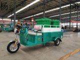 鑫之泉厂家直销量身定制分类桶电动三轮环卫车——A1款