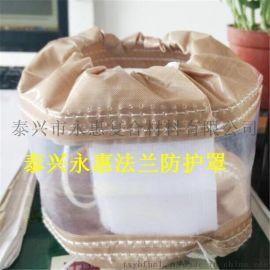 永惠厂家生产化工用透明法兰套(法兰防护罩