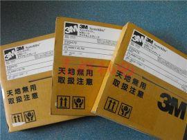 日本3M胶带 反射胶带P×9470 25.4mm×45.7m 道路交通安全胶带