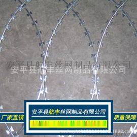 监狱防护网 Y型护栏 ,刀片护栏网, 刀片刺网 ,威慑力隔离栅