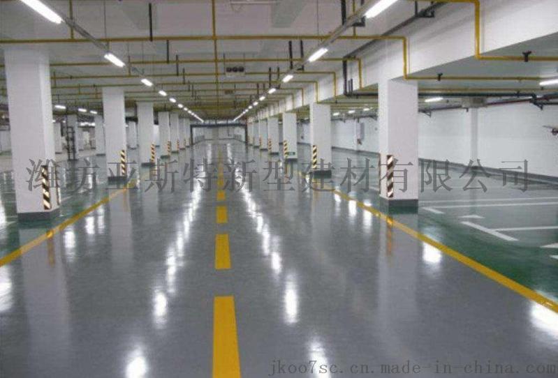 潍坊寿光 环氧地坪漆  环氧地坪 装饰工程 专业设计