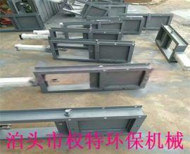400型號電動插板閥河北權特生產廠家現貨