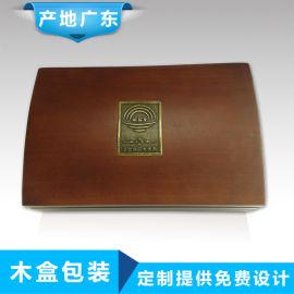 木盒 实木盒 装饰盒 收纳盒 保健品包装