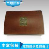 木盒 實木盒 裝飾盒 收納盒 保健品包裝