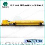 20t蓄电池牵引车厂家定制kpc滑触线供电轨道平车