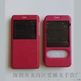 2017女式红色时尚手机套