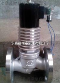 ZCG法兰电磁阀高温电磁阀超高温电磁阀过热蒸汽电磁阀