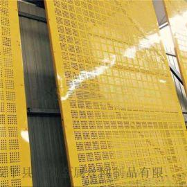 喷塑爬架网 安全围挡冲孔板