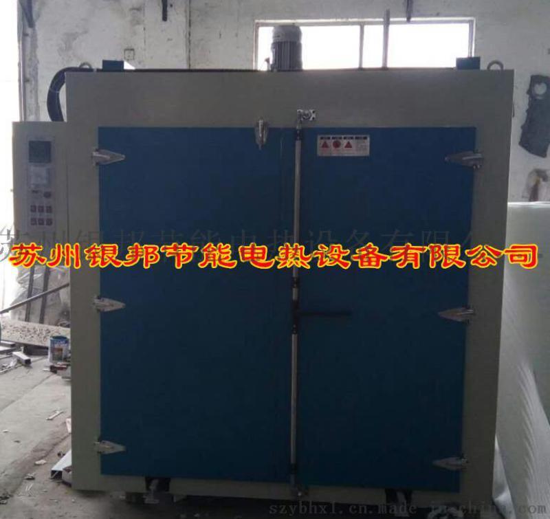 高温模具加热烤箱 金属模具预热烤箱 工业模具烘烤箱