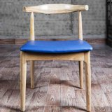 厂家促销价实木牛角椅|火锅店餐椅|湘菜馆椅