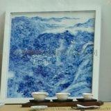 景德鎮青花山水瓷板,家居軟裝,陳設瓷,酒店裝飾