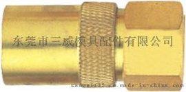 精密五金塑胶模具标准件加工定制 美标DME快速冷却接头全铜材