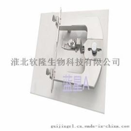 淮北软隆 大鼠定位仪 大鼠脑定位仪 脑立体定位仪