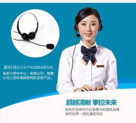 厂家直销头戴式双耳usb接口话务耳机