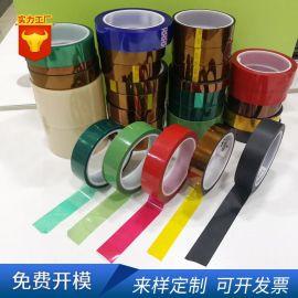 金手指胶带 聚酰亚胺膜胶带 高温胶带胶布 茶色高温胶带 高温绿胶