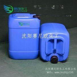 通用磷化液, 沈陽磷化液直銷