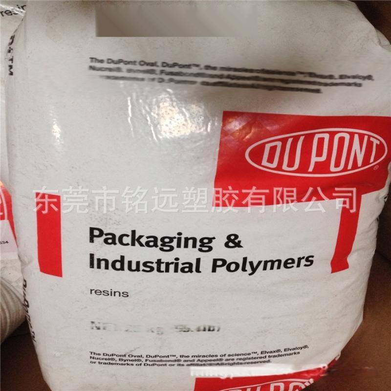 海翠塑料 耐磨级 抗紫外线TPEE 38-72D