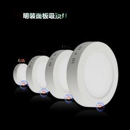 中山廠家批發LED照明燈具圓形明裝6wled面板燈防霧吸頂燈