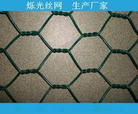 四川2*1*1河道治理格宾网 柔性六角防护格宾网