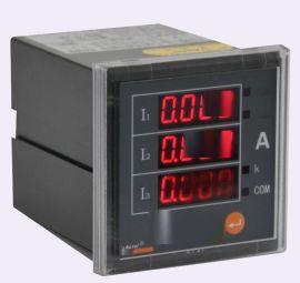 安科瑞电气PZ72-AI3/T 数显三相电流表